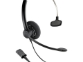 Plantronics SP11-QD/SP-USB гарнитура  в комплекте с USB-адаптером